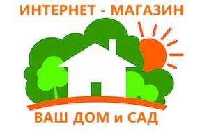 ВАШ ДОМ и САД Logo